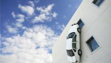 Framed Prints & Gifts - Car Climb