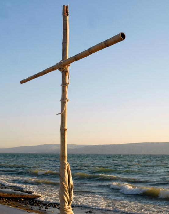 Cross By The Sea Of Galilee Motivational Posters