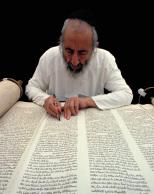 Framed Prints & Gifts - Torah Scribe