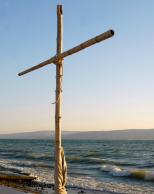 Framed Prints & Gifts - Cross By The Sea Of Galilee