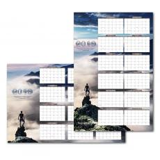 Calendars & Planners - Successories 2018 Erasable Wall Calendar