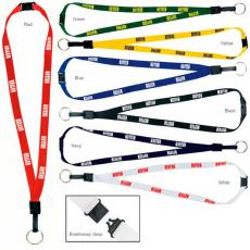 "Tradeshow & Event Supplies - Breakaway lanyard, 1/2"", with a key ring"