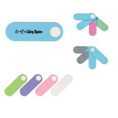 Personal Care & Beauty - 4 in 1 mini nail file